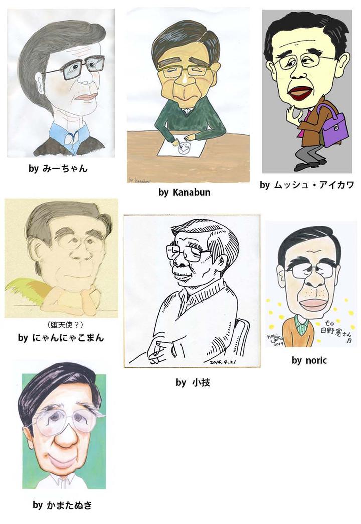 Hinoken_sekigaki