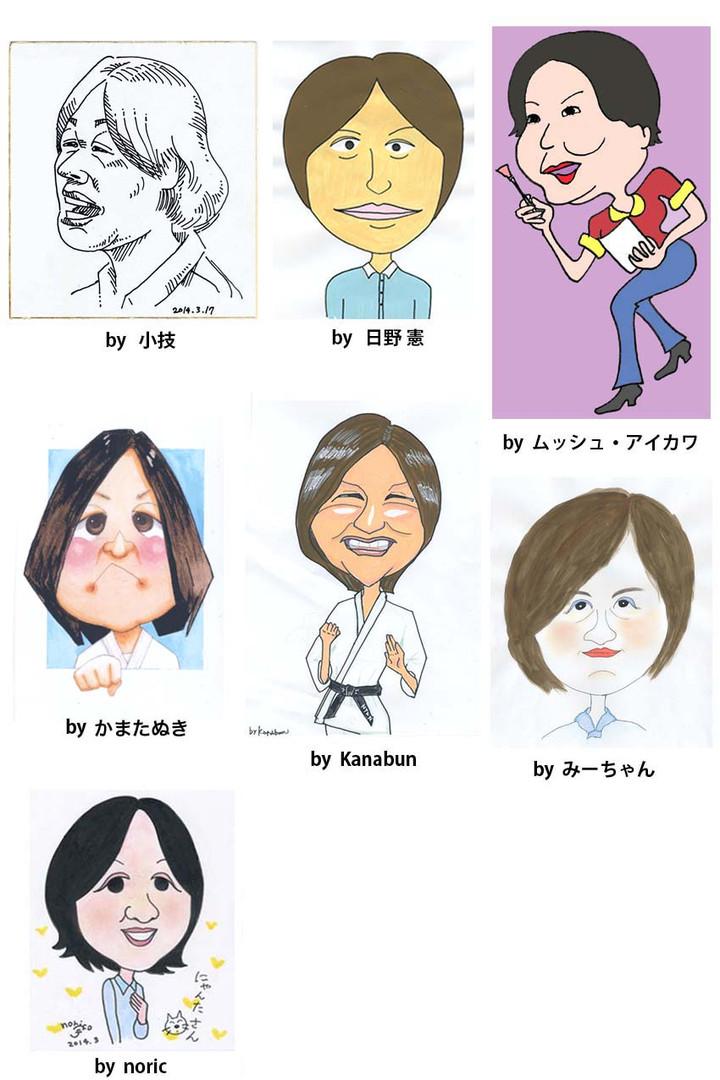 Nyanta_sekigaki