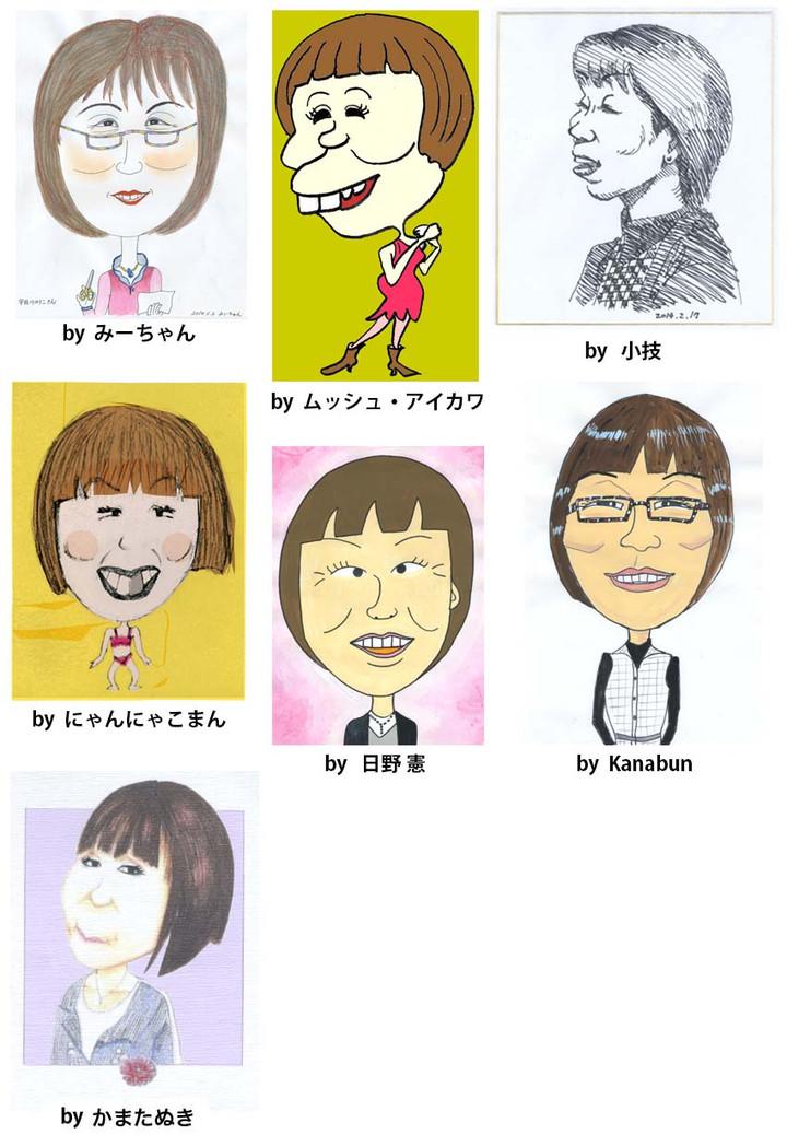 Noric_sekigaki