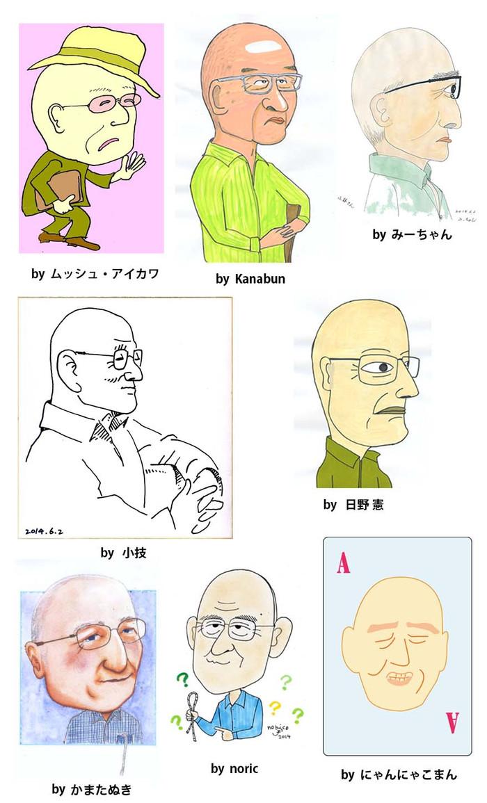Kobayashisan_sekigaki