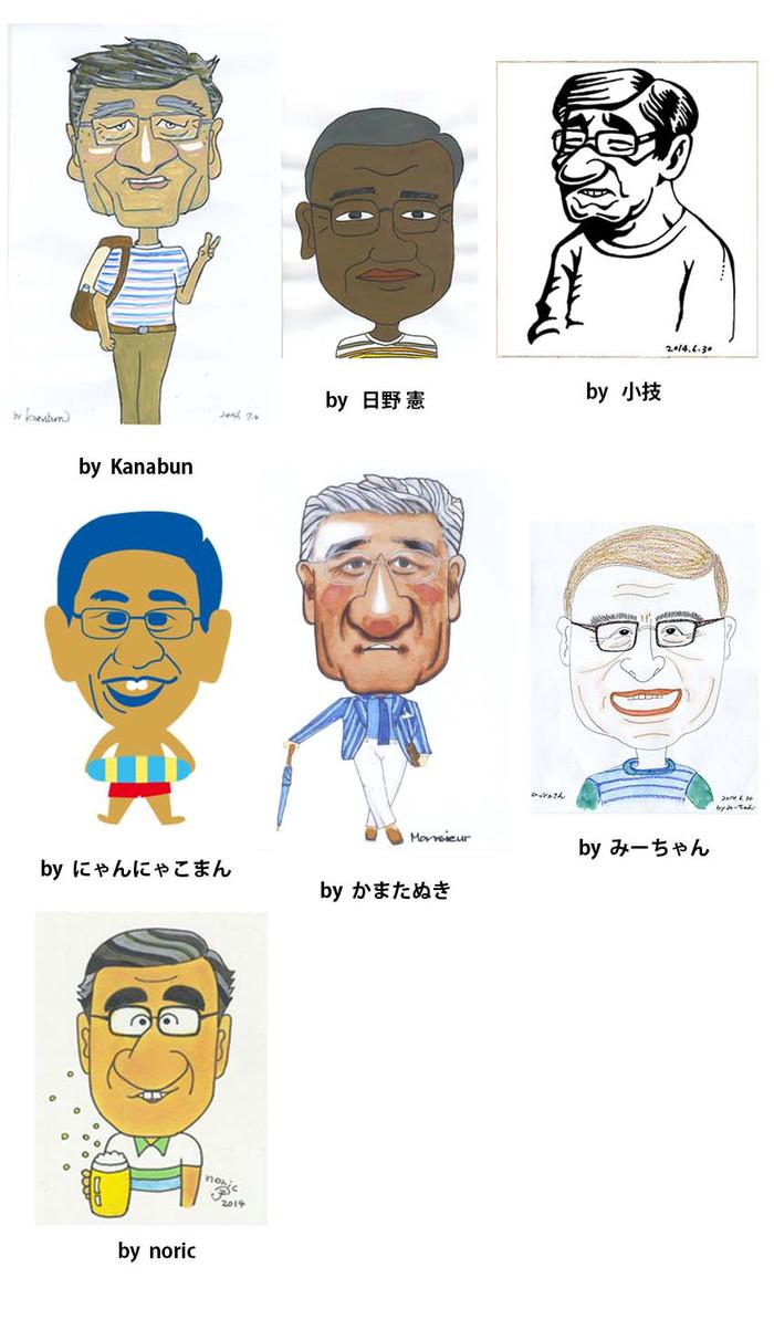 Aikawa_sekigaki_2