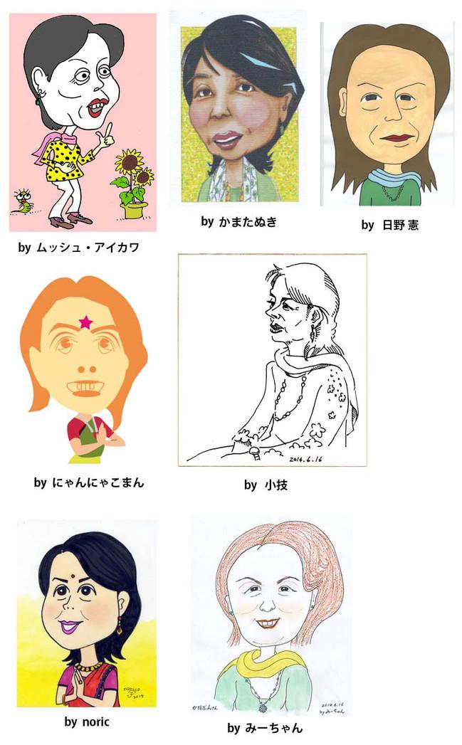 Kanabun_sekigaki