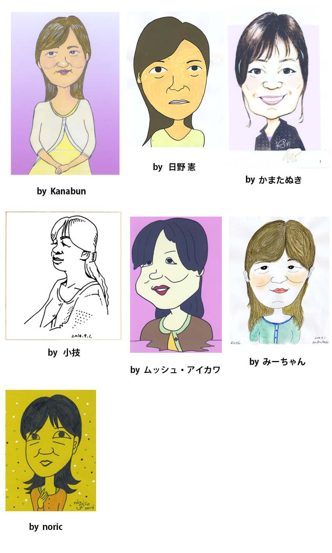Rin_sekigaki_2