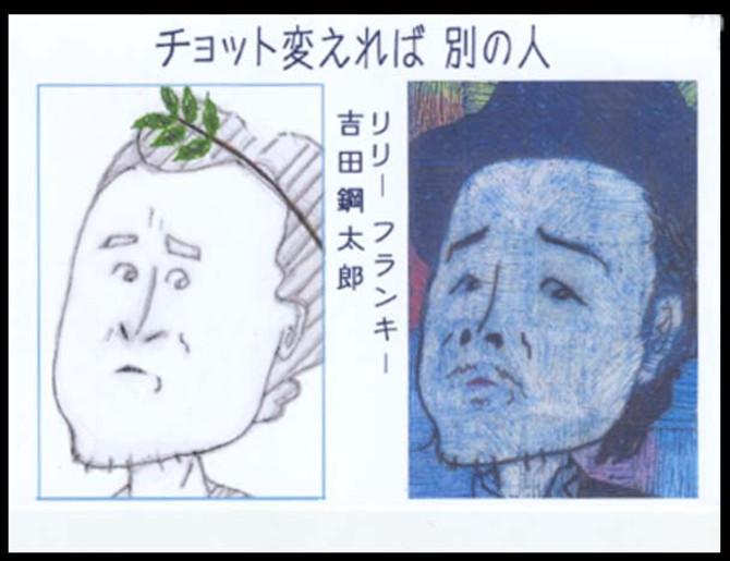 Kamatanuki46