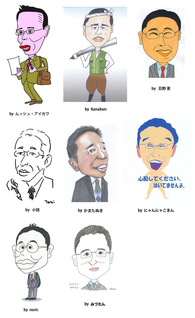 Mikisan_sekigaki