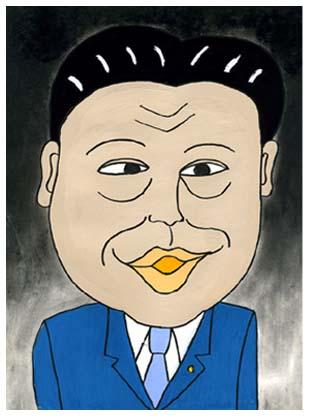 Ikegami13