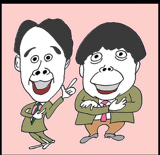 Aikawa36
