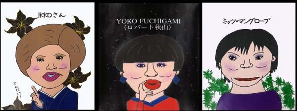 Sakurakochan3